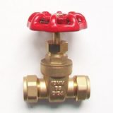 Brass Standard Gate Valve Pipe to Pipe 15mm - 07002350